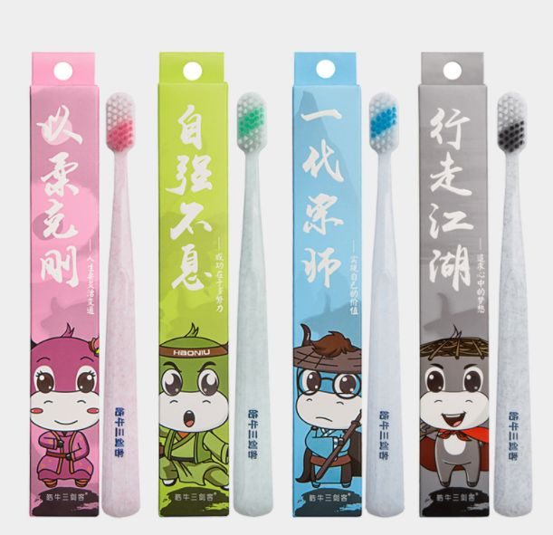 Детская зубная щетка Hao Niu Martial